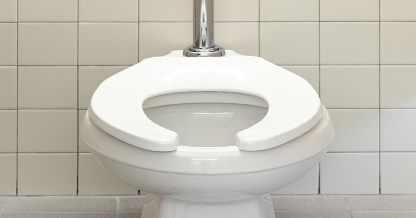 Have You Ever Thought Why Public Toilet Seats Are Shaped Like A U
